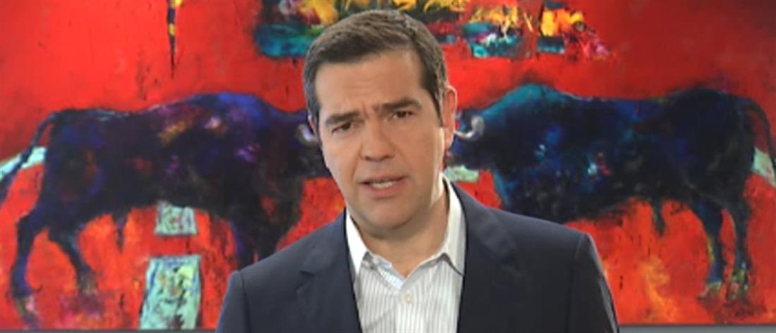 """Τσίπρας: """"ναι"""" στην υποψηφιότητα Σακελλαροπούλου"""