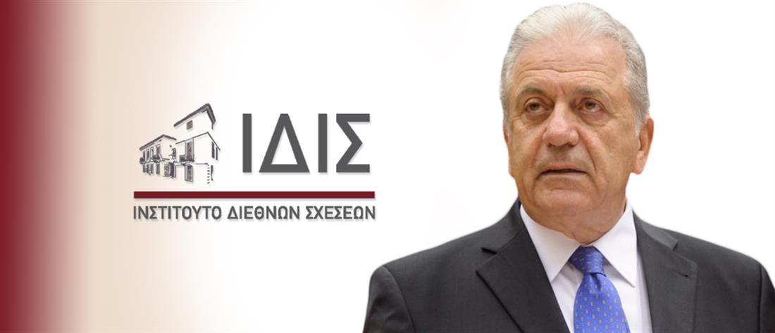 Live - ΙΔΙΣ: O Δημήτρης Αβραμόπουλος για τα εθνικά θέματα