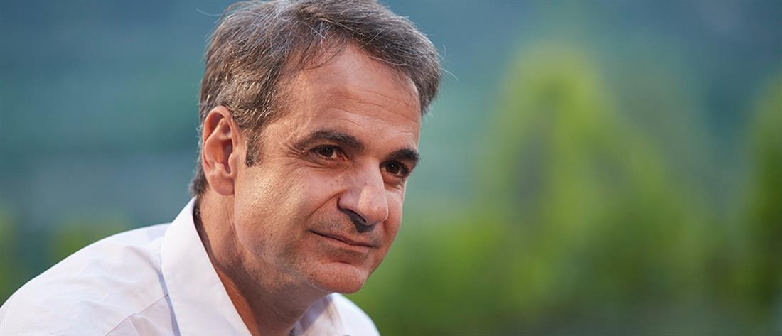 Μητσοτάκης: να υποστηρίξουμε το brand Ελλάδα