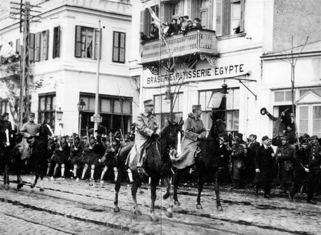 Απελευθέρωση Θεσσαλονίκης