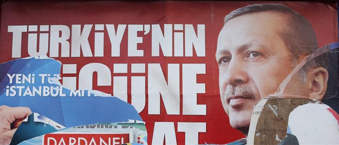Απίστευτη τιμωρία σε θαμώνα καφενείου για… προσβολή του Ερντογάν!