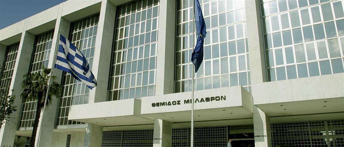 """""""Καμπανάκι"""" Εισαγγελέων στην Κυβέρνηση για τον νέο Εισαγγελέα του Αρείου Πάγου"""