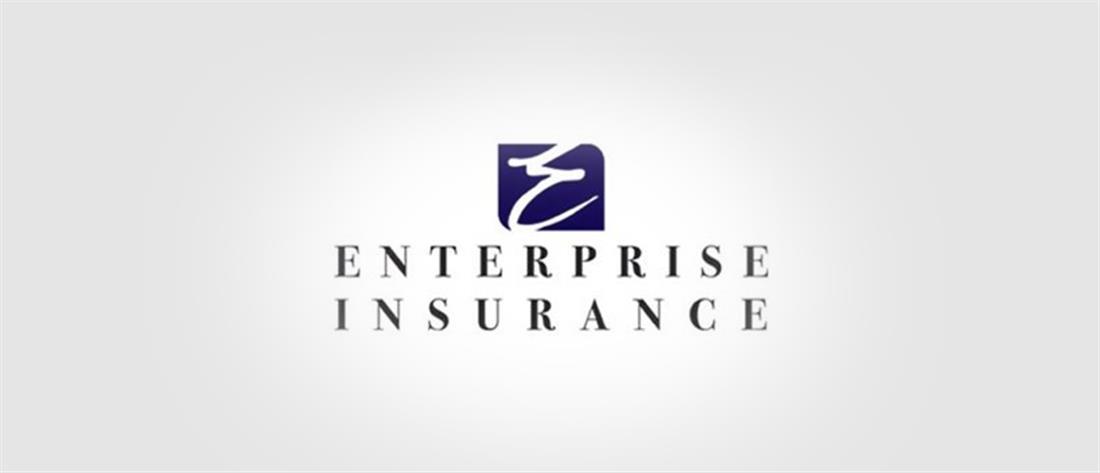 Enterprise Insurance: Ακυρώνονται ασφαλιστήρια της εταιρείας