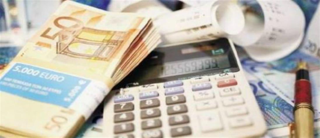 Λήγει η προθεσμία για ΕΝΦΙΑ και φόρο εισοδήματος