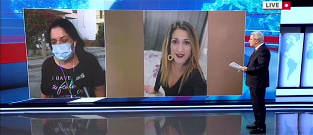 Γυναικοκτονία στην Ρόδο – Φίλη Ντόρας: Ο δράστης είχε χακάρει και τον υπολογιστή της