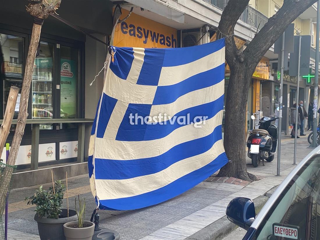 Θεσσαλονίκη - ελληνική σημαία - τουρκικό προξενείο