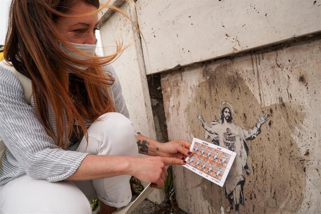 Alessia Babrow - Street Artist - Ιταλία