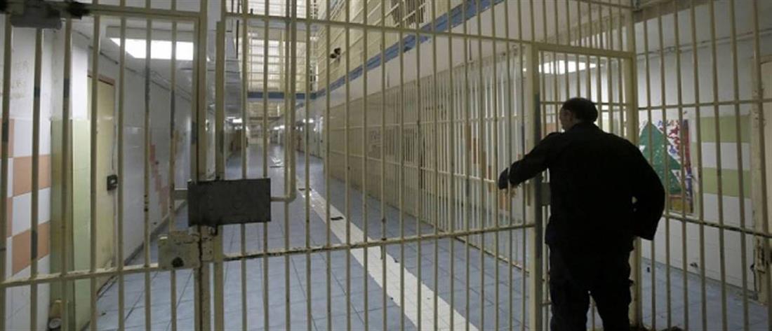 Μαχαίρια και σουβλιά στις Φυλακές Δομοκού
