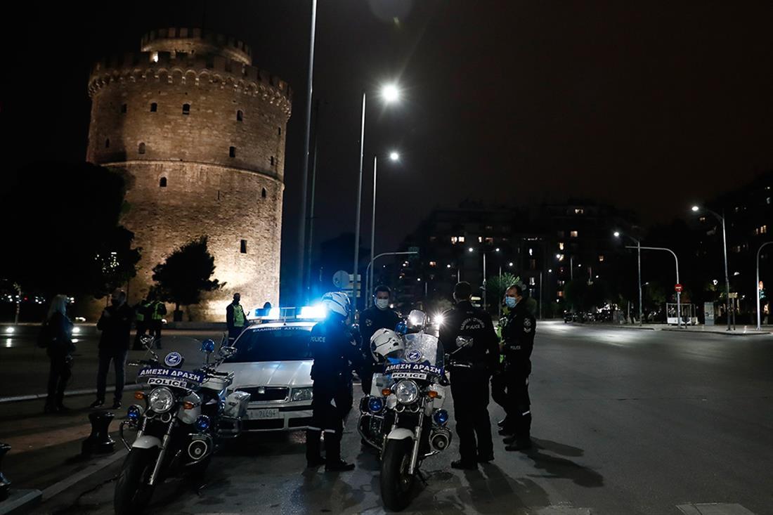 Θεσσαλονίκη - έλεγχοι - lockdown