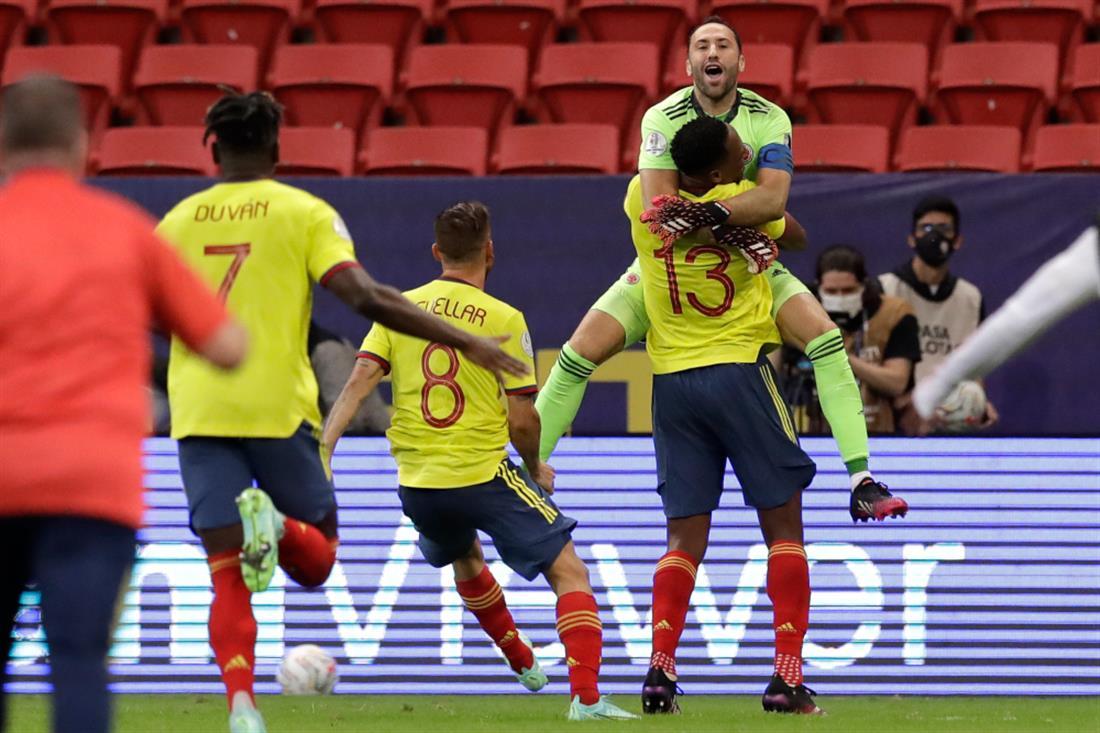 AP - Copa America - Κολομβία - Ουρουγουάη