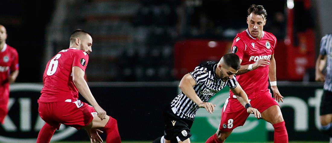 """Europa League: """"Στάση""""... Ομόνοια για τον ΠΑΟΚ"""
