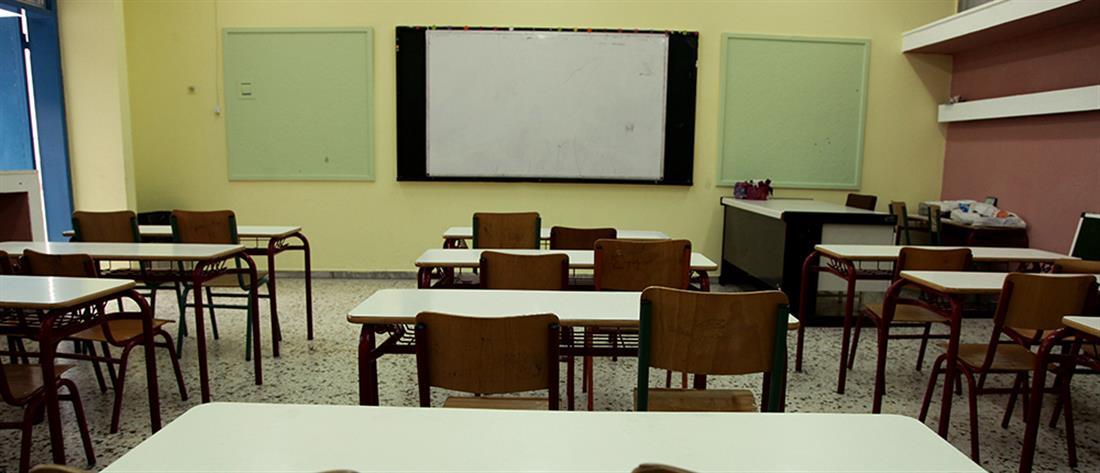 Νέες προσλήψεις ψυχολόγων και κοινωνικών λειτουργών στα σχολεία