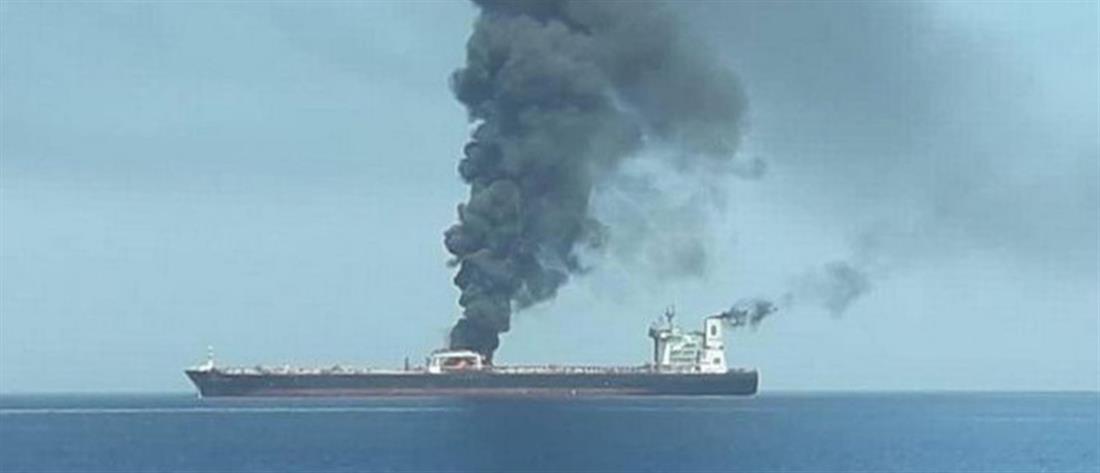 Σαουδική Αραβίας: Έκρηξη σε ιρανικό τάνκερ (εικόνα)