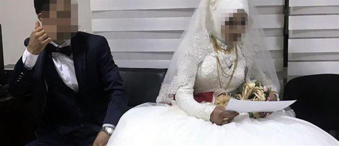 Αστυνομική έφοδος έσωσε 14χρονη από τον ...γάμο