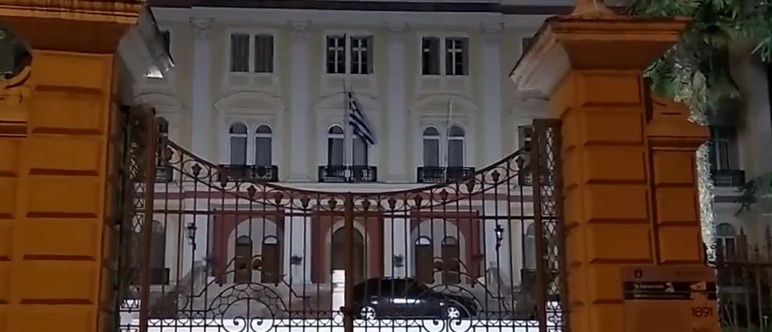 Υπουργείο Μακεδονίας-Θράκης - μολότοφ