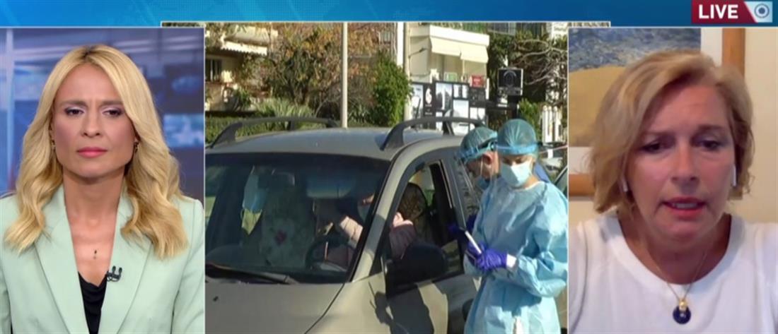 Κορονοϊός - Γκάγκα στον ΑΝΤ1: Οι περισσότεροι ασθενείς είναι ανεμβολίαστοι (βίντεο)