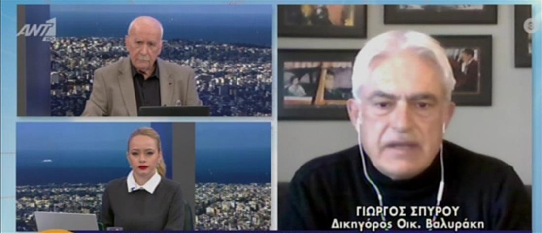 Σήφης Βαλυράκης: έκκληση από τον δικηγόρο της οικογένειας να εμφανιστεί ο δράστης (βίντεο)