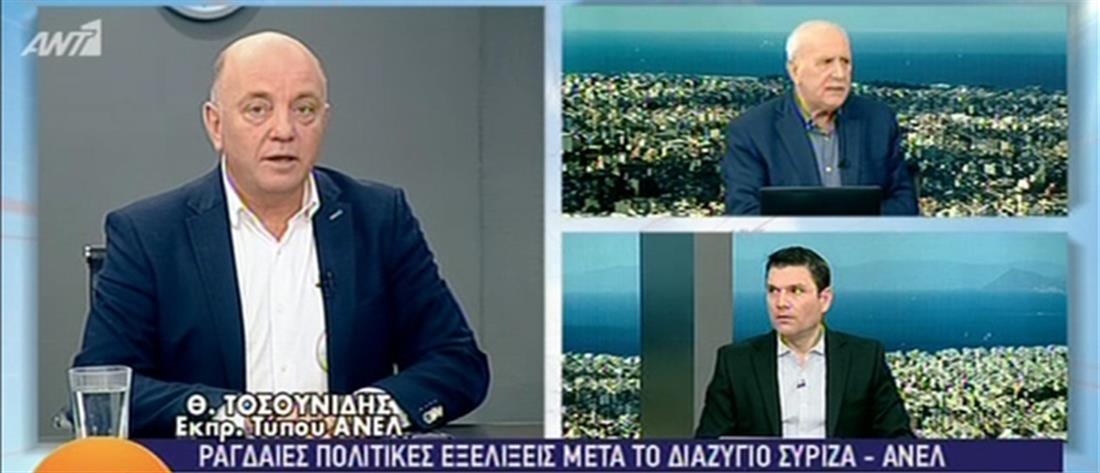 """Τοσουνίδης στον ΑΝΤ1: Αν κάποιοι """"εγκαταλείπουν το καράβι μας, καλό τους ταξίδι"""" (βίντεο)"""