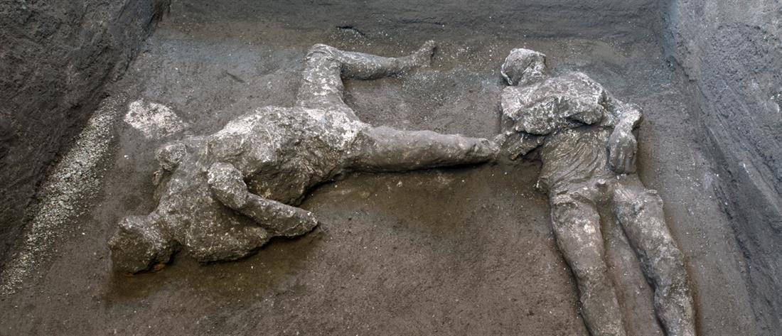 Πομπηία: Ανακάλυψαν πτώματα από το 79 μ.Χ. (εικόνες)