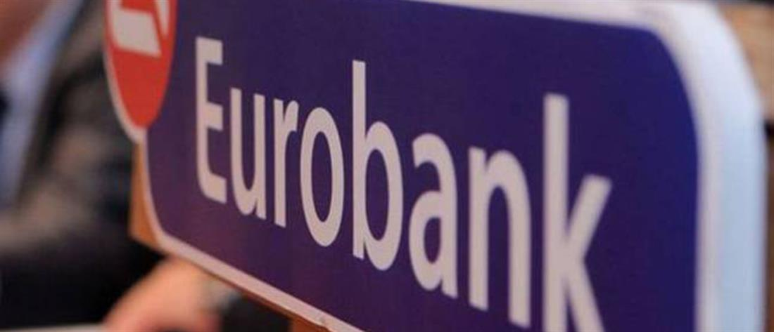 "Eurobank: Το egg ""ταξιδεύει"" στη Βοστώνη"
