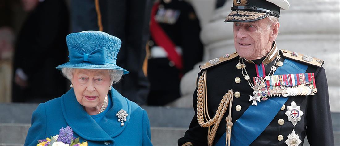 Αποχωρεί από τη δημόσια ζωή ο Πρίγκιπας Φίλιππος