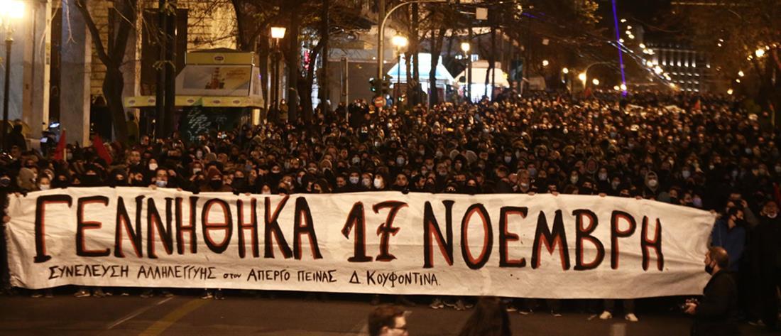Δημήτρης Κουφοντίνας: συγκεντρώσεις συμπαράστασης σε Αθήνα και Θεσσαλονίκη