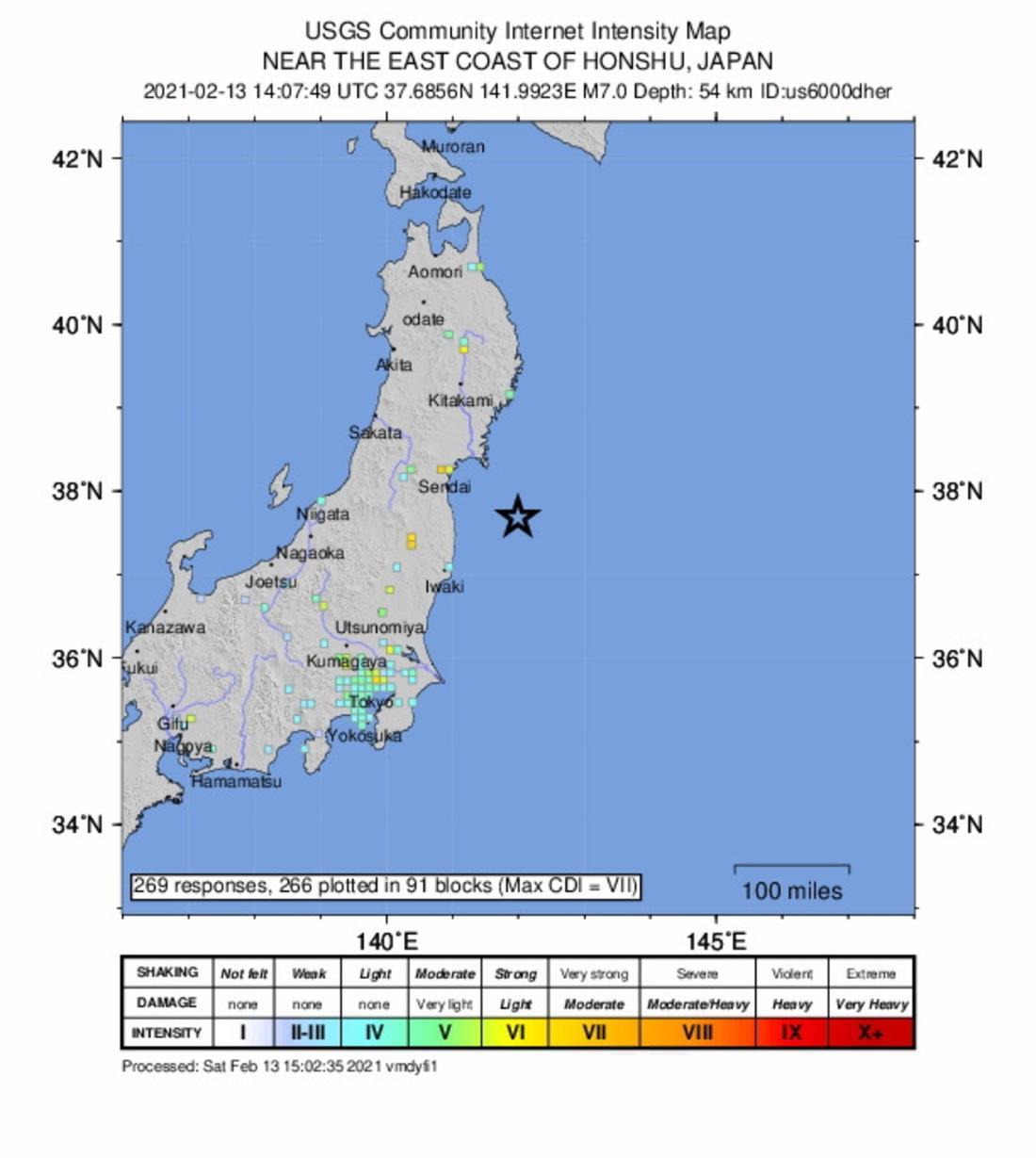 Ιαπωνία - σεισμός - Φουκουσίμα