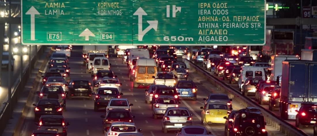 Αθήνα - Κίνηση στους δρόμους: Οι ειδικοί απαντούν γιατί επικρατεί χάος