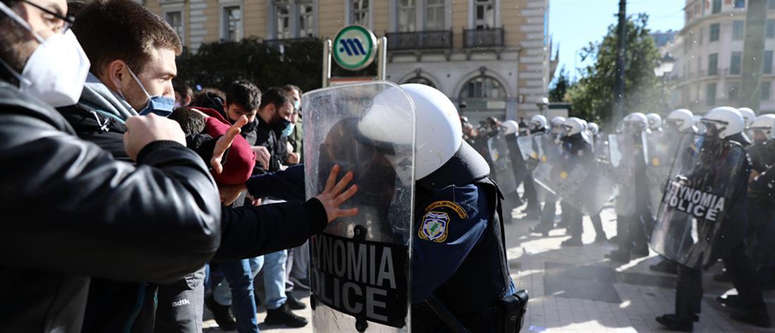 Επεισόδια στο φοιτητικό συλλαλητήριο στην Αθήνα (εικόνες)