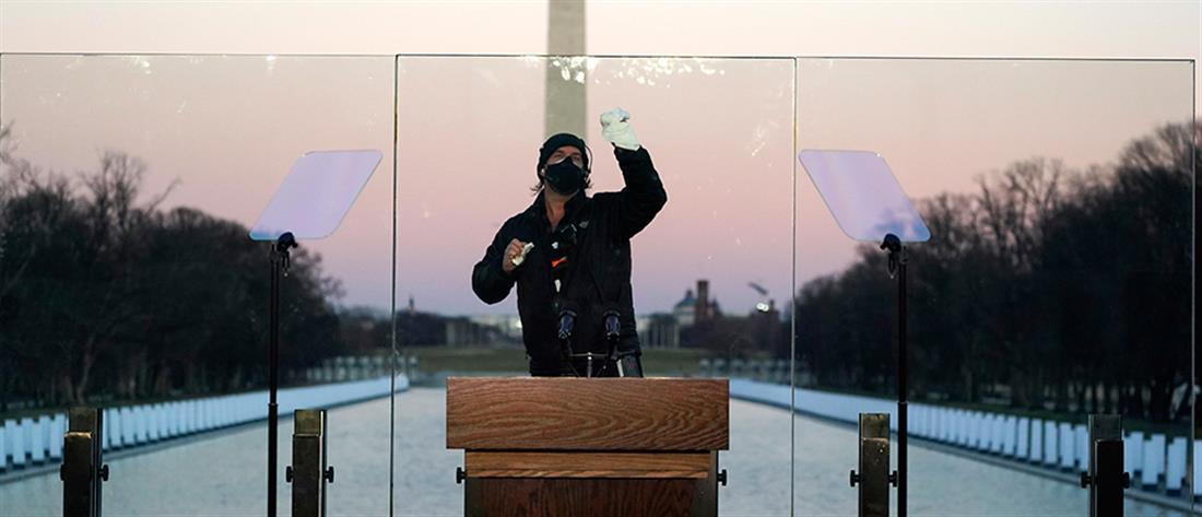 Ορκίζεται 46ος Πρόεδρος των ΗΠΑ ο Τζο Μπάιντεν