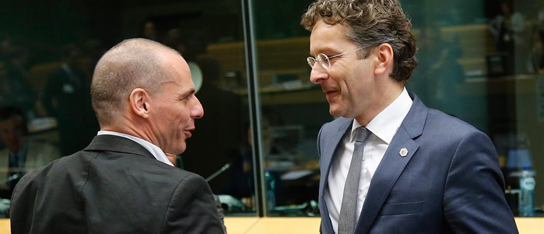 Ο Βαρουφάκης κατέθεσε στην Βουλή ηχογραφήσεις Eurogroup του 2015