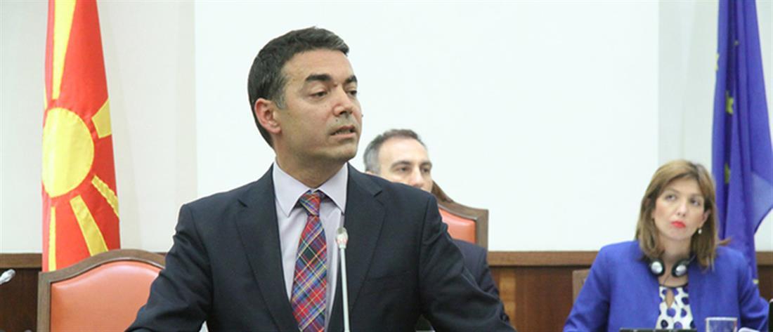 Επικυρώνεται από το κοινοβούλιο της πΓΔΜ η συμφωνία των Πρεσπών