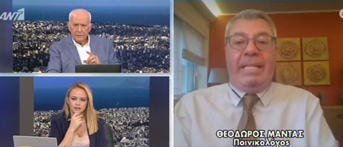 Μαντάς στον ΑΝΤ1 για Χρυσή Αυγή: Έτσι θα εκτίσουν τις ποινές (βίντεο)