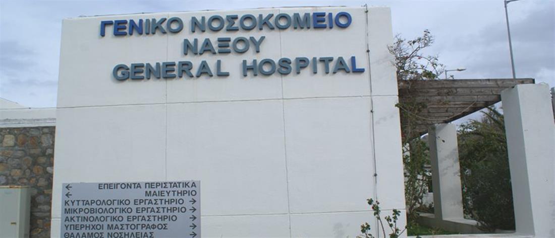Κορονοϊός: Πρώτο κρούσμα στην Νάξο