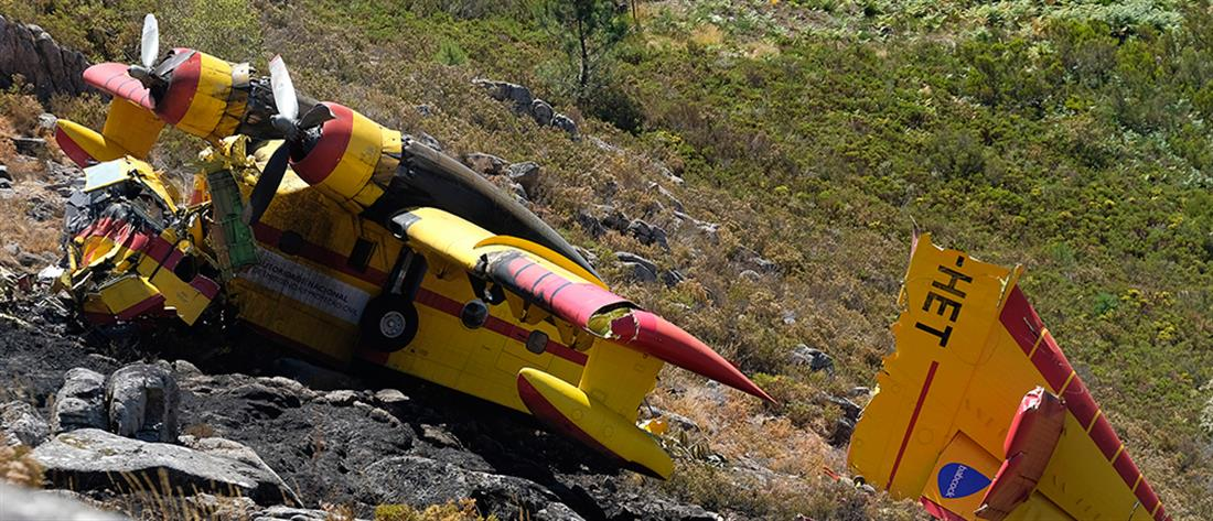 Συντριβή Canadair στη διάρκεια κατάσβεσης πυρκαγιάς (εικόνες)