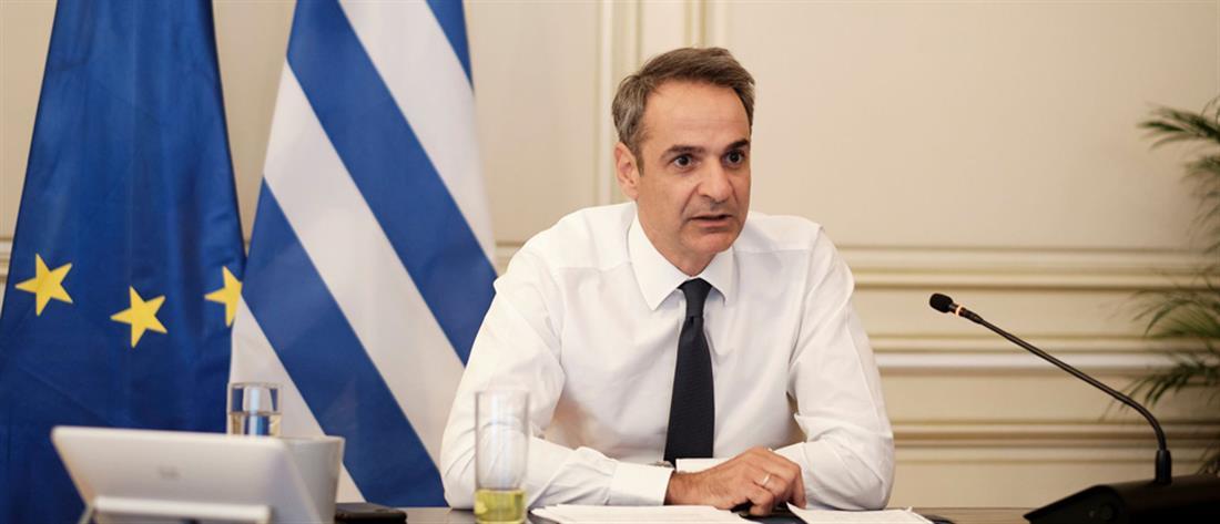 Κυρ. Μητσοτάκης - τηλεδιάσκεψη - Σύνοδος Κορυφής - ΕΛΚ