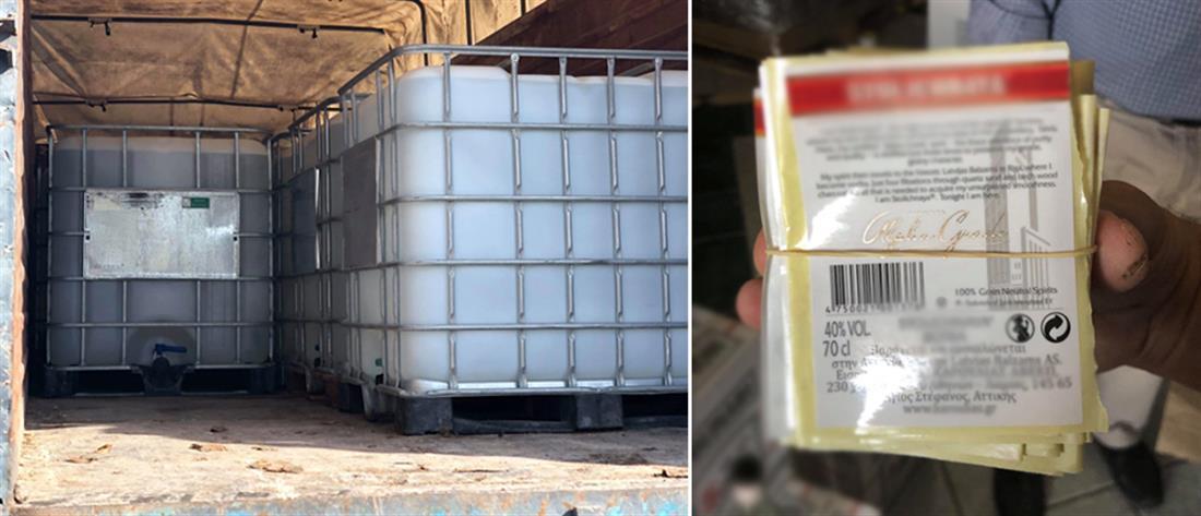 ΑΑΔΕ: Στα ίχνη μεγάλου κυκλώματος διακίνησης νοθευμένων ποτών (εικόνες)