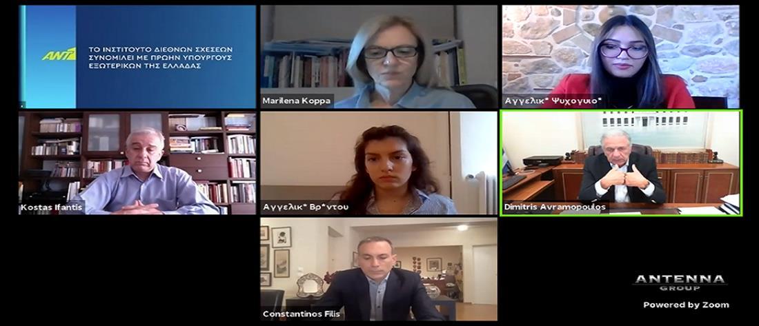 ΙΔΙΣ - Αβραμόπουλος για Συμφωνία των Πρεσπών: η Ελλάδα μπορεί να την διορθώσει