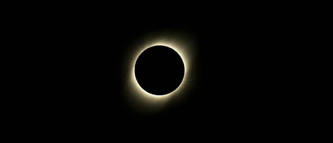 Ολική έκλειψη Ηλίου τη Δευτέρα