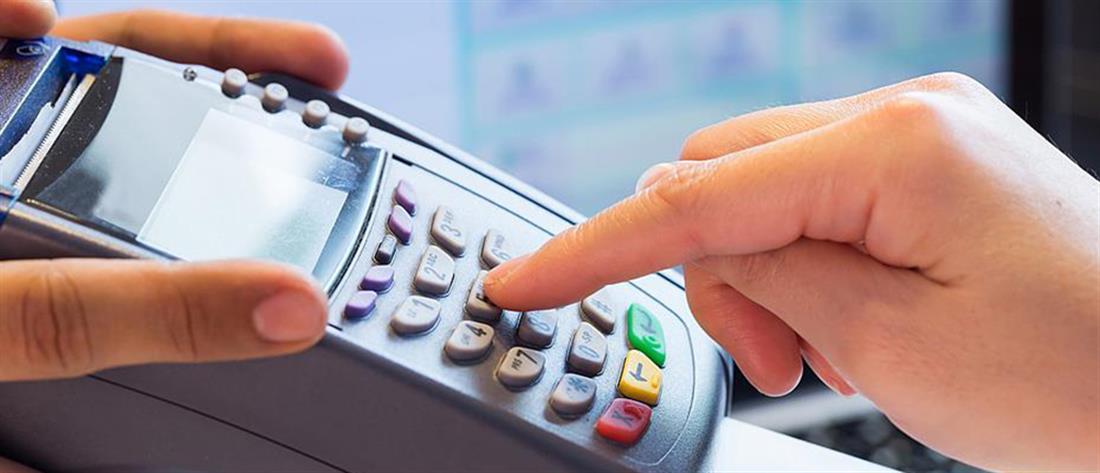 """Ποιοι γλιτώνουν την """"παγίδα"""" φόρου από τις ηλεκτρονικές συναλλαγές"""