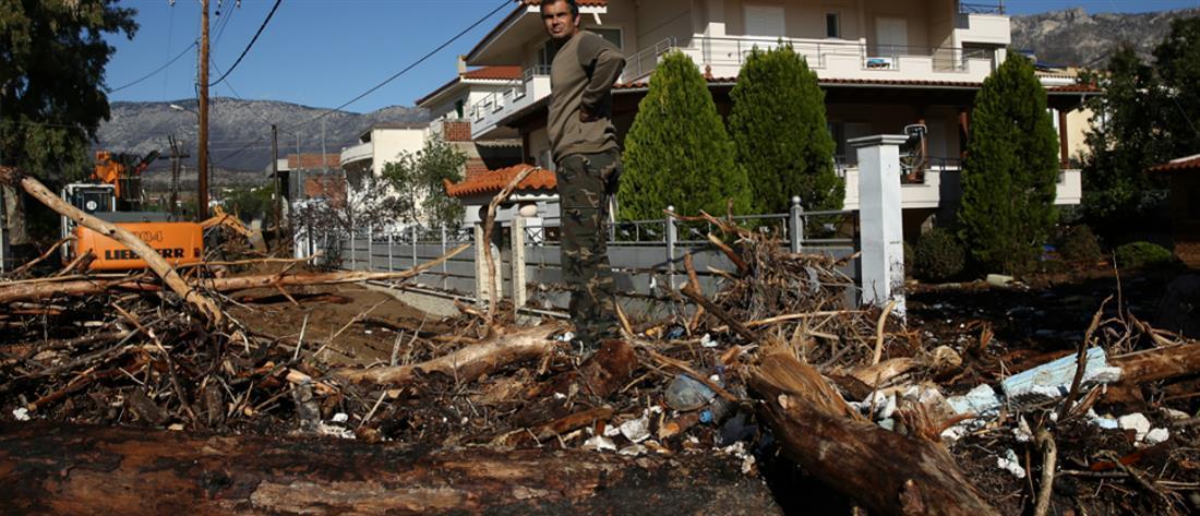 """ΣΥΡΙΖΑ: πρόταση νόμου για """"Εθνικό Σύστημα Πολιτικής Προστασίας"""""""