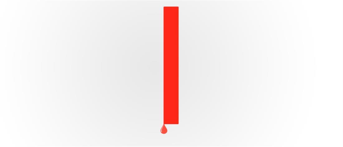 Νέο σποτ και έμβλημα των ΑΝΕΛ με …κόκκινα δάκρυα! (βίντεο)