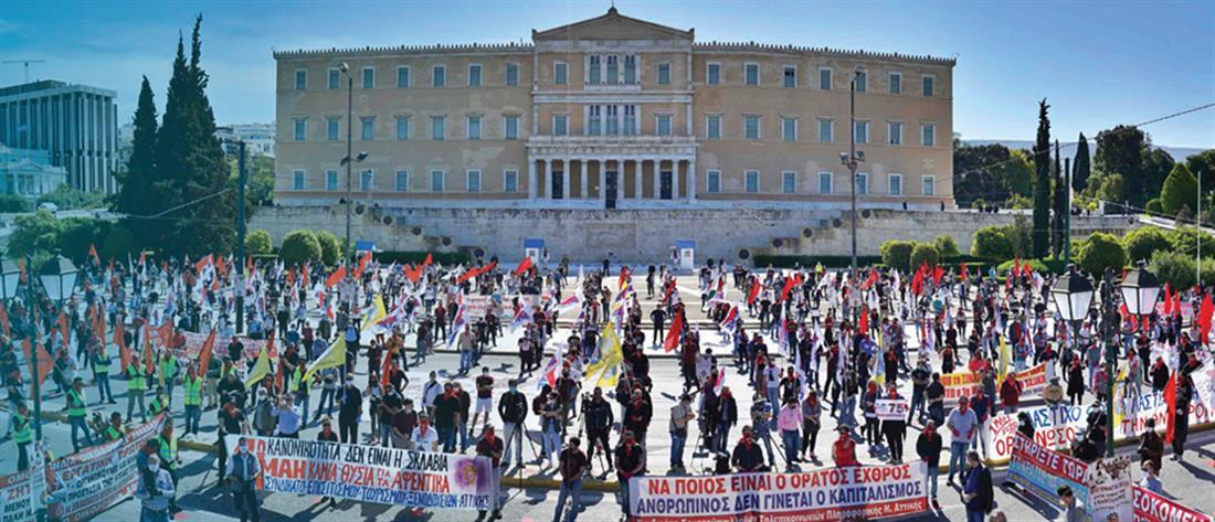 ΚΚΕ: Μένουμε Δυνατοί για να μην πληρώσουμε πάλι την κρίση τους