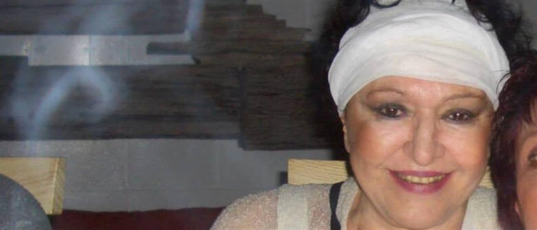 Στο νοσοκομείο η Μάρθα Καραγιάννη