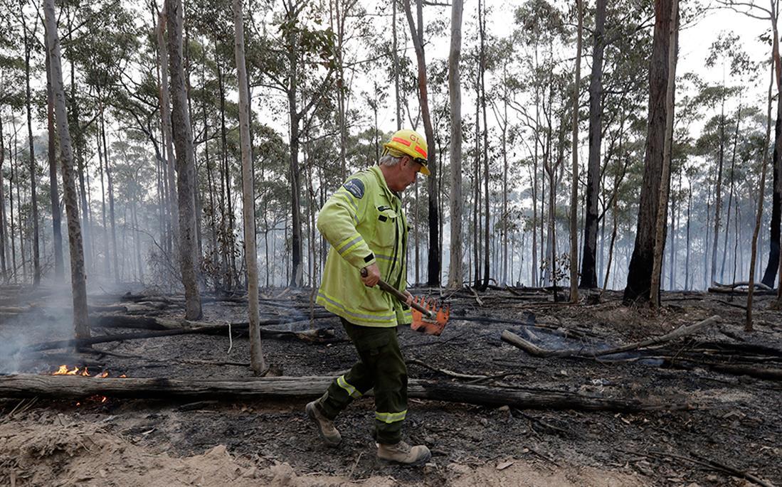 Αυστραλία - φωτιές