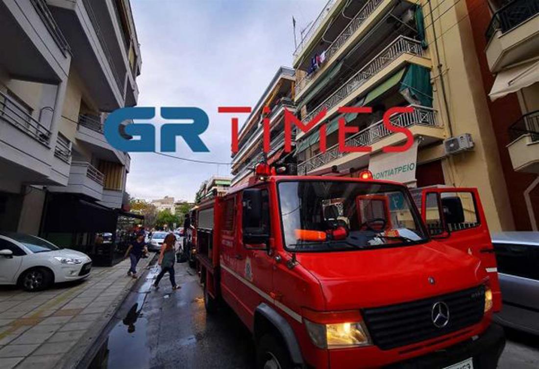 φωτιά - Σούπερ Μαρκετ - Θεσσαλονίκη