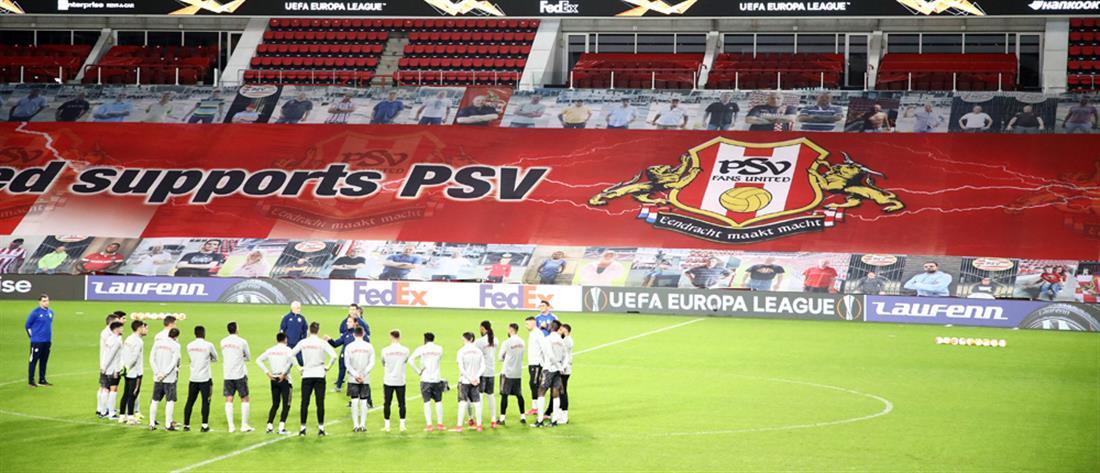 Europa League - Ολυμπιακός: Με επιθετική φιλοσοφία στην έδρα της Αϊντχόφεν