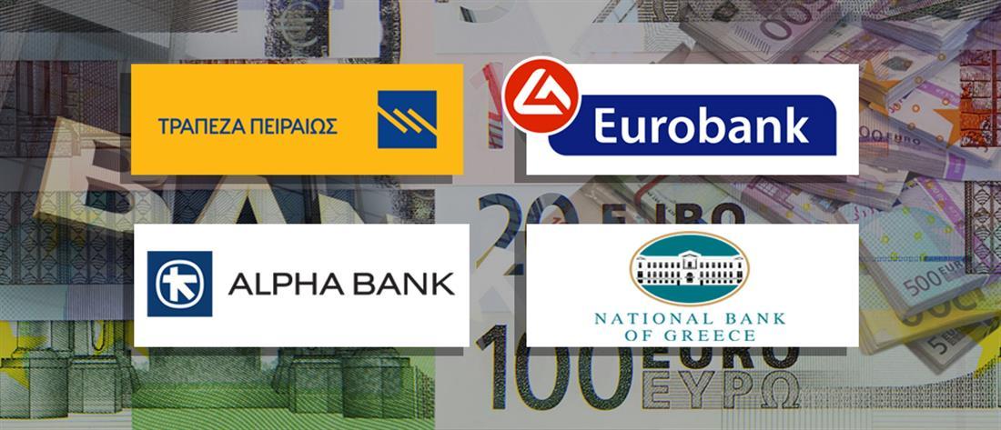 Πώς βαθμολογούνται στο stress test οι ελληνικές τράπεζες