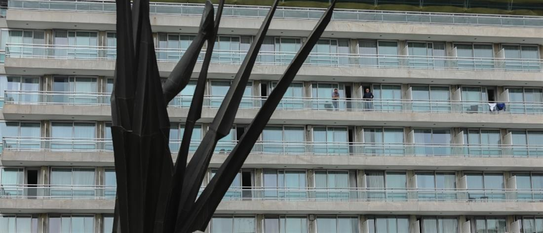 Κορονοϊός: Ποια ξενοδοχεία παραμένουν ανοικτά κατ'  εξαίρεση