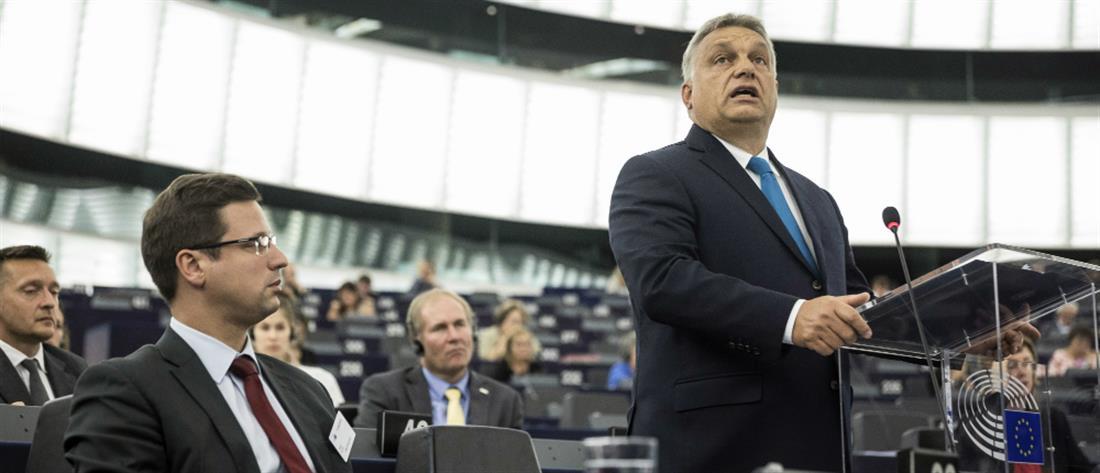 Το Ευρωκοινοβούλιο υπερψήφισε την επιβολή κυρώσεων κατά της Ουγγαρίας